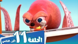 Download مسلسل منصور - الحلقة 20 - تعادل إجابي جداً 2 Mansour Cartoon Video