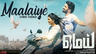 Download MEI - Maalaiye | Prithvi Kumar | Nicky Sundaram, Aishwarya Rajesh | SA Baskaran Video