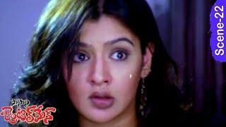 Download Posani And Aarthi Aggarwal Scene - Posani Gentleman Movie Scenes Video
