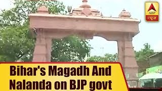 Download Bharat Yatra: Desh Ka Mood From Bihar's Magadh And Nalanda | ABP News Video