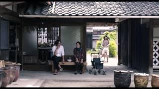 Download 映画『娚の一生』予告編 Video
