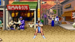 Download Super Street Fighter II OST Chun-Li Theme Video