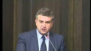 Download Karavarutyan nist krpakner, 11.08.2011, news.armeniatv Video