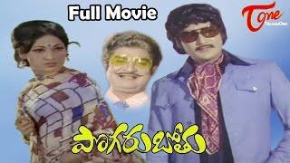 Download Pogarubothu | Full Length Telugu Movie | Sobhan Babu, Vanisri Video