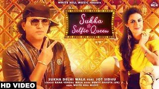 Download Sukha vs Selfie Queen (Full Video) Sukha Delhi Wala ft. Jot Sidhu   New Song 2018   White Hill Music Video