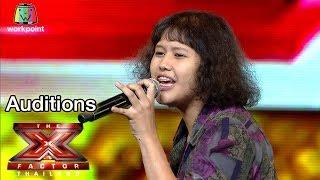 Download คุณป๊อปปี้กับการผสมเร็กเก้และไทบ้านได้อย่างลงตัว   Auditions Round   The X Factor Thailand Video