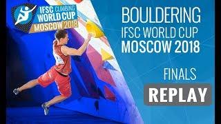Download IFSC Climbing World Cup Moscow 2018 - Bouldering - Finals - Men/Women Video