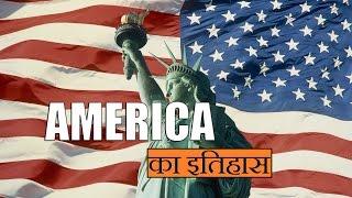 Download America (Full History) अमेरिका का इतिहास (USA) Video