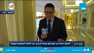 Download عمرو عبد الحميد يوضح أهم النقاط في كلمة الرئيس السيسي أمام مجلس الفيدرالية الروسي Video