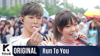 Download RUN TO YOU(런투유): AKMU(악동뮤지션) Ep.1 'RE-BYE, 'HOW PEOPLE MOVE(사람들이 움직이는 게)' & 1 more [SUB] Video