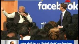 Download DNA: Have PM Modi's foreign visits made good impact on Indian Economy? Video