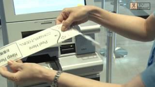 Download ANA 成田国際空港 第1ターミナル 新自動チェックイン機 デモンストレーション スターアライアンス NRT 2016/6/30 Video