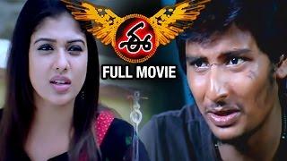 Download E Telugu Full Movie   Nayanthara   Jeeva   Ashish Vidyarthi   Srikanth Deva Video