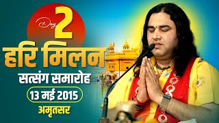 Download Shri Devkinandan Thakur Ji Maharaj - Hari Milan Satsang Samaroh In Amritsar - Day 02 || 13-May-2015 Video