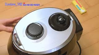 Download 쿠첸 전기압력밥솥 CJS-FA0606V 6인용 구매하고 쿠쿠밥통은 아웃 [Review Korea Cuchen Electric Pressure Rice Cookers]언박싱 리뷰 Video