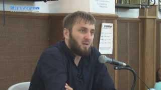 Download Абу Умар-Наставление верующим Video