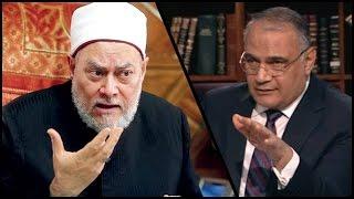Download علي جمعة يفضح تحريف سعد الدين الهلالي لأحاديث الحجاب !! Video