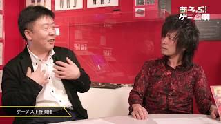 Download 「あそぶ!ゲーム展 STAGE.3」スペシャル鼎談 キープレイヤーが語る格ゲームーブメント Video