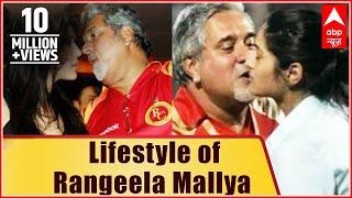 Download Poori Khabar: Rangeela Mallya: A lifestyle which every ambitious man envies Video
