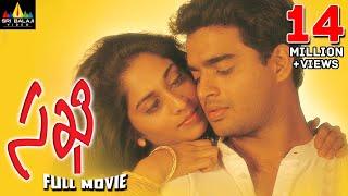 Download Sakhi Telugu Full Movie | Madhavan, Shalini | Sri Balaji Video Video