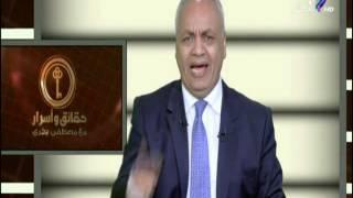 Download مصطفى بكري يكشف آخر طلب لـ«مرسي» من «السيسي» Video