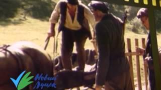 Download Художній фільм ″Страчені світанки″ Video