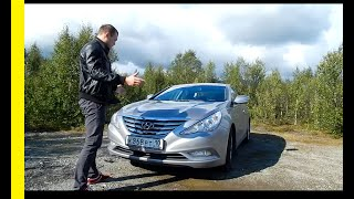 Download Знакомство с Hyundai Sonata YF (i45) ″Миша Яковлев″ ″Кировск″ Video