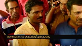 Download Crime Branch to take over Plus One student Rincy death case   FIR 22 Sep 2017 Video