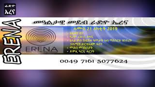 Download THURSDAY 21 FEBRUARY 2019 Video