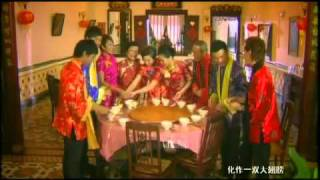 Download One FM ntv7 八度空间《团圆饭》2011 Chinese New Year Song Video