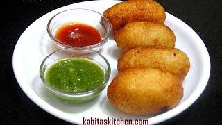 Download Bread Roll Recipe-Bread Potato Roll-Potato Stuffed Bread Roll-Quick and Easy Indian Snack Recipe Video