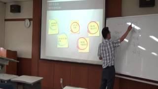 Download 한국어교원실습 Video