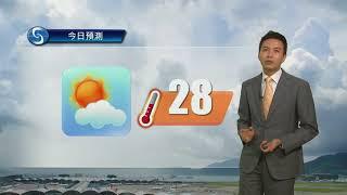 Download 早晨天氣節目(04月21日上午8時) - 科學主任蔡子淳 Video
