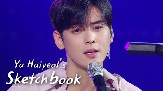 Download EunWoo Prepared the Theme Song For His Character in a ″Top Management″ [Yu's Sketchbook Ep427] Video
