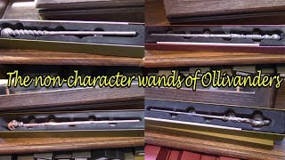 Download The non-character wands of Ollivanders Video