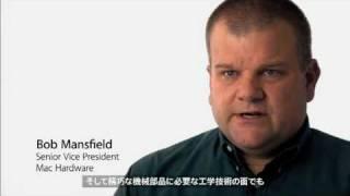 Download Apple MacBook Video ~ Interview with Apple Design Team Video