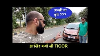 Download Reasons to buy TATA TIGOR || YOUR ALL QUESTIONS are ANSWERED Video