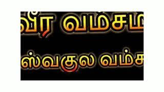 Download Kammalar da Video