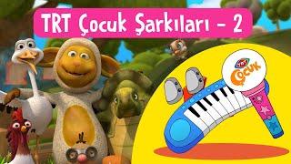 Download TRT ÇOCUK ŞARKILARI / 2. BÖLÜM Video
