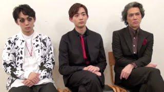 Download 竜星涼、須賀健太、加藤雅也/映画『シマウマ』インタビュー Video