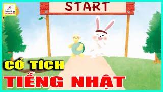 Download Học tiếng nhật qua truyện cổ tích Nhật Bản có phụ đề tiếng Nhật : Thỏ và rùa Video