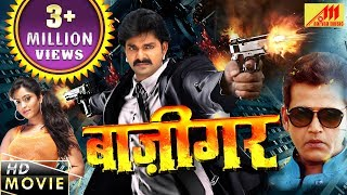 Download BAAZIGAR - FULL MOVIE HD - Pawan Singh, Shubhi Sharma, Ravi Kishan - Bhojpuri Movie 2018 Video