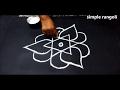Download simple friday kolam designs with dots 7x4 || innovative rangoli designs || creative small dots kolam Video