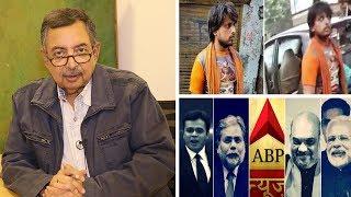 Download Jan Gan Man Ki Baat, Episode 287: Kanwariya Violence and Modi's Media Surveillance Video