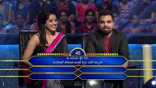 Download MEK Program With PRADEEP MACHIRAJU AND RASHMI GAUTHAM Video