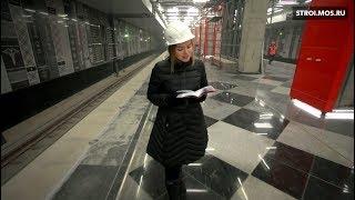 Download Станция метро «Рассказовка»: экскурсия в подземную библиотеку Video