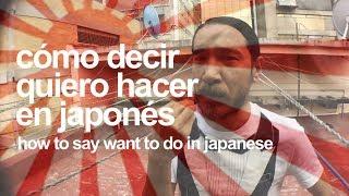 Download Clase de japonés Lección Rapidita #011 cómo decir quiero hacer en japonés 21/Oct/17 Video
