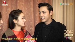 Download Trần Vỹ Đình - Triệu Lệ Dĩnh Hậu trường Quốc kịch thịnh điển Video