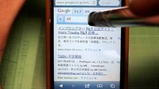 Download tilt Googleの裏技 Video