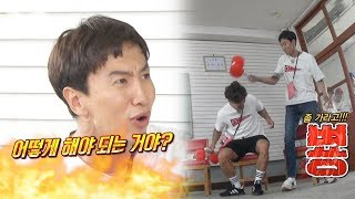 Download 이광수, 벗어날 수 없는 김종국 옆자리에 '폭주' 《Running Man》런닝맨 EP535 Video